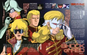 Rating: Safe Score: 6 Tags: char's_counterattack char_aznable dokite_tsukasa full_frontal gundam gundam_unicorn male mobile_suit_gundam quattro_bajeena zeta_gundam User: Radioactive