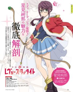 Rating: Safe Score: 6 Tags: hoshimi_junna megane shoujo_kageki_revue_starlight tagme uniform weapon User: Radioactive