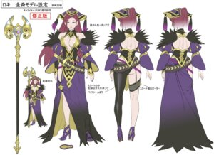 Rating: Questionable Score: 8 Tags: character_design dress fire_emblem fire_emblem_heroes garter heels loki_(fire_emblem) maeshima_shigeki nintendo no_bra weapon User: fly24