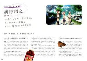 Rating: Questionable Score: 7 Tags: kaname_madoka miki_sayaka puella_magi_madoka_magica sakura_kyouko User: Anonymous