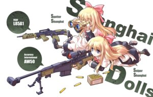 Rating: Safe Score: 15 Tags: gun shanghai shirosa touhou User: sonicshadow
