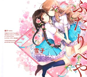 Rating: Safe Score: 56 Tags: futari_beya seifuku yukinokoe yuri User: Radioactive