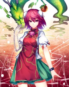 Rating: Safe Score: 29 Tags: bandages ibaraki_kasen monster touhou uu_uu_zan User: charunetra
