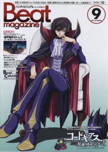 Rating: Safe Score: 11 Tags: bleed_through code_geass kadekaru_chikashi lelouch_lamperouge male screening User: Velen