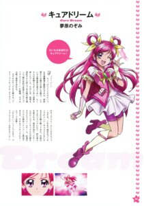Rating: Safe Score: 7 Tags: bike_shorts dress kawamura_toshie pretty_cure profile_page yes!_precure_5 yumehara_nozomi User: crim