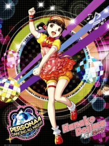 Rating: Safe Score: 33 Tags: bloomers doujima_nanako dress megaten persona persona_4 persona_4:_dancing_all_night soejima_shigenori User: Communist