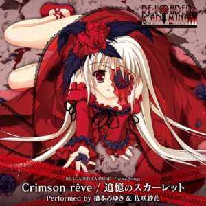 Rating: Safe Score: 22 Tags: disc_cover dress eyepatch hinamatsuri_touko lolita_fashion reloaded_carmine sekaisen_logistia User: saemonnokami