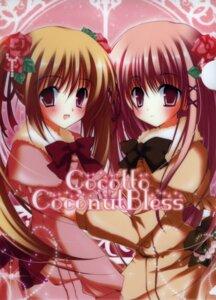 Rating: Safe Score: 9 Tags: coconutbless cocotto mizusawa_mimori natsuki_coco User: admin2