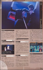 Rating: Safe Score: 1 Tags: ciel crease melty_blood screening tsukihime type-moon User: Irysa
