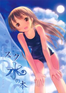 Rating: Safe Score: 59 Tags: kogemashita school_swimsuit stitchme swimsuits takoyaki User: Twinsenzw