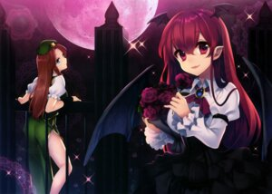 Rating: Safe Score: 30 Tags: ass chinadress dress hong_meiling koakuma masaru pointy_ears touhou wings User: SweetLemonade