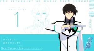 Rating: Safe Score: 10 Tags: mahouka_koukou_no_rettousei male seifuku shiba_tatsuya wallpaper User: tosaka