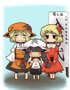 Rating: Safe Score: 2 Tags: aki_minoriko aki_shizuha touhou zannen_na_hito User: Radioactive