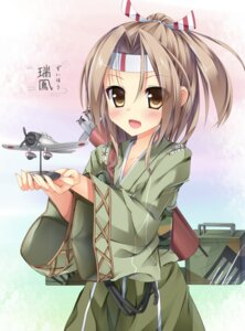 Rating: Safe Score: 31 Tags: fujieda_uzuki kantai_collection kimono zuihou_(kancolle) User: 椎名深夏