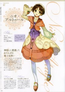 Rating: Safe Score: 16 Tags: atelier atelier_ayesha dress heels hidari nio_altugle pantyhose User: Shuumatsu