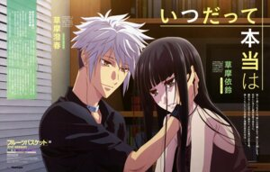 Rating: Safe Score: 7 Tags: ban_yukiko fruits_basket User: drop