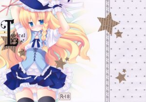 Rating: Questionable Score: 20 Tags: ichigosize kirisame_marisa natsume_eri pantsu thighhighs touhou User: Radioactive
