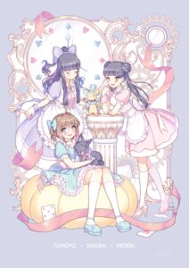 Rating: Safe Score: 30 Tags: card_captor_sakura daidouji_tomoyo dress heels kangyui kerberos kinomoto_sakura li_meiling User: Mr_GT