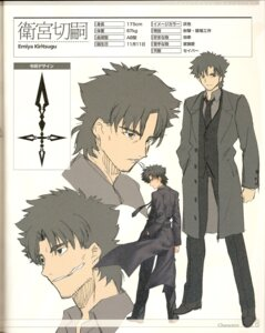 Rating: Safe Score: 4 Tags: binding_discoloration emiya_kiritsugu fate/stay_night fate/zero male takeuchi_takashi type-moon User: tharthar2