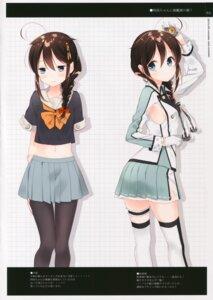 Rating: Safe Score: 19 Tags: akitsushima_(kancolle) cosplay kantai_collection moni naoto shigure_(kancolle) yuubari_(kancolle) User: kiyoe