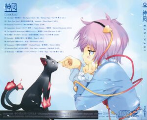 Rating: Safe Score: 7 Tags: kaenbyou_rin_(cat) komeiji_satori touhou ueda_ryou User: Radioactive