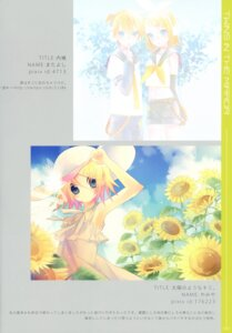 Rating: Safe Score: 14 Tags: dress kagamine_len kagamine_rin matayoshi summer_dress vocaloid yamiya User: fireattack