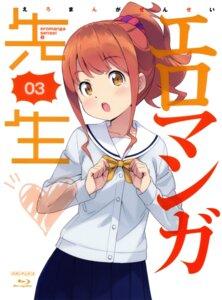 Rating: Safe Score: 29 Tags: disc_cover eromanga-sensei jinno_megumi kanzaki_hiro seifuku User: fireattack