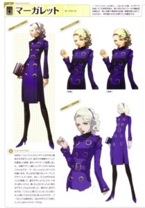 Rating: Safe Score: 6 Tags: character_design dress margaret megaten pantyhose persona persona_4 soejima_shigenori User: admin2