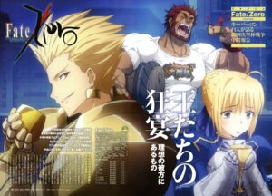 Rating: Safe Score: 15 Tags: fate/stay_night fate/zero gilgamesh_(fsn) itagaki_atsushi rider_(fate/zero) saber User: narutoXgarcia
