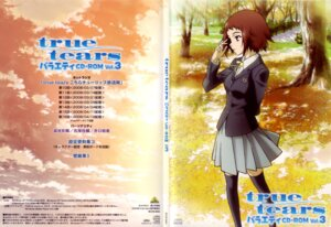 Rating: Safe Score: 7 Tags: ando_aiko disc_cover seifuku sekiguchi_kanami true_tears User: Popisan