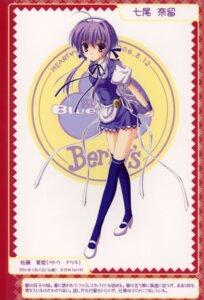 Rating: Safe Score: 16 Tags: berry's nanao_naru satou_natsuki thighhighs waitress User: Kamisama
