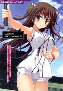 Rating: Questionable Score: 77 Tags: baseball retro_game_master_shibusawa saeki_nao User: Twinsenzw