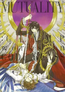 Rating: Safe Score: 8 Tags: clamp code_geass kururugi_suzaku lelouch_lamperouge male screening User: Aurelia