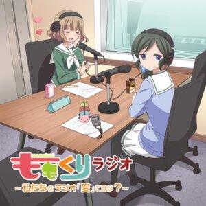 Rating: Safe Score: 15 Tags: headphones kurihara_yuki mizuyama_norika momokuri pantyhose seifuku sweater User: saemonnokami