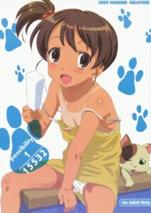 Rating: Questionable Score: 38 Tags: cream delayder dress kyon's_sister loli makinon_tm neko nipples nipple_slip no_bra pantsu shamisen summer_dress suzumiya_haruhi_no_yuuutsu tan_lines User: petopeto