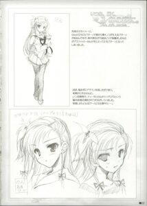 Rating: Safe Score: 4 Tags: itsuka_todoku_anosorani moekibara_fumitake monochrome sketch User: admin2