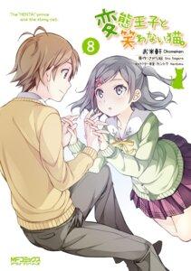 Rating: Safe Score: 21 Tags: hentai_ouji_to_warawanai_neko okomeken seifuku sweater tsutsukakushi_tsukiko yokodera_youto User: kiyoe