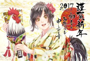 Rating: Safe Score: 10 Tags: autographed kimono kinoebi User: mash