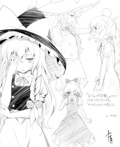 Rating: Safe Score: 8 Tags: cirno kirisame_marisa monochrome touhou witch yasuyuki User: fireattack