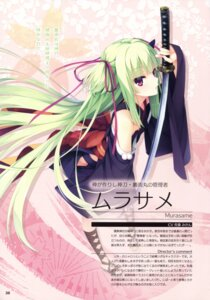 Rating: Safe Score: 53 Tags: lolita_fashion murasame_(senren_banka) muririn senren_banka sword wa_lolita yuzu-soft User: Twinsenzw