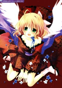 Rating: Questionable Score: 42 Tags: japanese_clothes sakurazawa_izumi wings User: fireattack