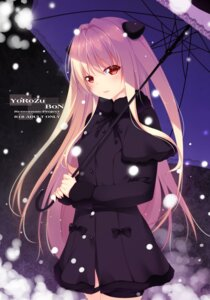 Rating: Safe Score: 46 Tags: golden_darkness mogu to_love_ru to_love_ru_darkness User: fairyren