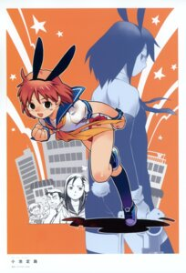 Rating: Safe Score: 4 Tags: animal_ears bunny_ears koike_sadaji swimsuits tail User: crim