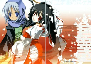 Rating: Safe Score: 8 Tags: fixme gap kyougetsutei miko miyashita_miki nun User: fireattack