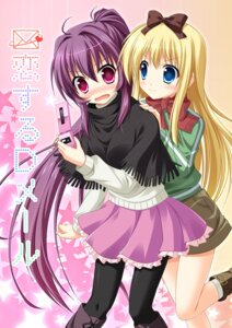 Rating: Safe Score: 29 Tags: endori pantyhose sugiura_ayano toshinou_kyouko yuru_yuri User: 椎名深夏