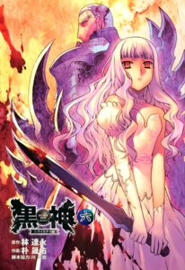 Rating: Safe Score: 3 Tags: excel_(kurokami) kurokami park_sung-woo steiner User: Malkuth