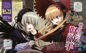 Rating: Safe Score: 21 Tags: gothic_lolita lolita_fashion morimoto_hirofumi rozen_maiden shinku suigintou wings User: drop