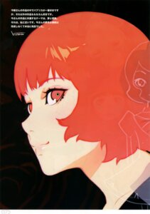 Rating: Questionable Score: 8 Tags: ilya_kuvshinov paprika paprika_(character) User: Radioactive