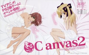 Rating: Questionable Score: 11 Tags: canvas_2 housen_elis kikyou_kiri naked nitta_yasunari sheets User: admin2