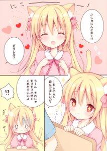 Rating: Safe Score: 15 Tags: izumi_nanase tagme User: kiyoe